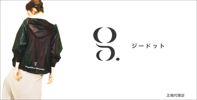 婦人服 通販 ジードット 2020