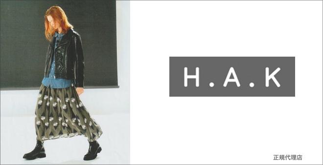 H.A.K ハク  通販 2020 服 レディース