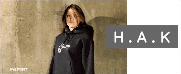hak H.A.K ハク