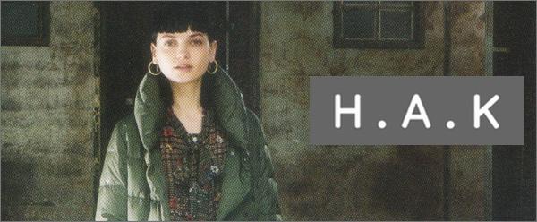 pour deux hak H.A.K ハク
