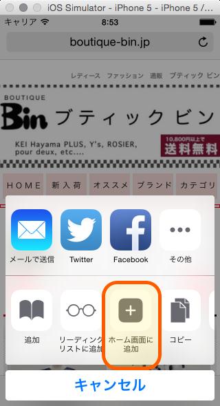 iphone Web Clip icon 03
