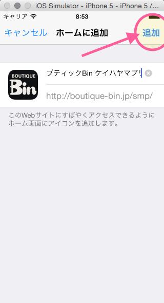 iphone Web Clip icon 04