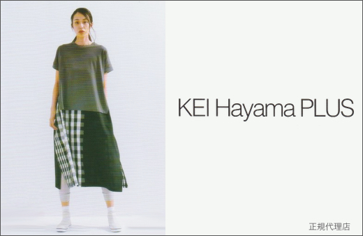 ケイハヤマプリュス KEI Hayama PLUS 服 2020 通販
