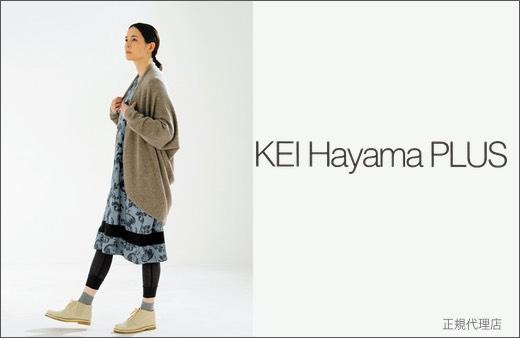 ケイハヤマプリュス KEI Hayama PLUS 服 2021 通販