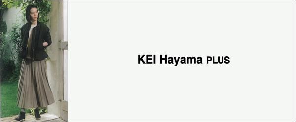 ケイハヤマプリュス KEI Hayama PLUS 2017