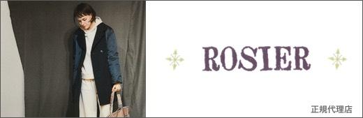 rosier 2021 ロジェ