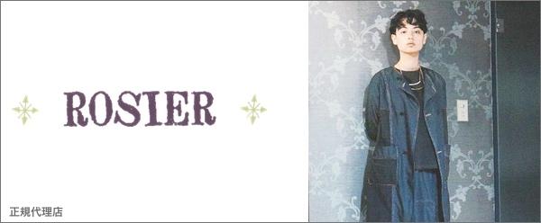 rosier 2021 ロジエ  ロジェ